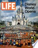15 Հոկտեմբեր 1971