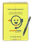Note-Taking Manual