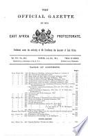 1914年7月8日