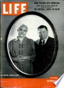 5 окт 1953