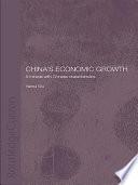 China s Economic Growth Book