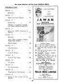 Assam Directory and Tea Areas Handbook Book