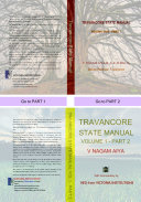 TRAVANCORE STATE MANUAL