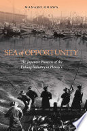 Sea of Opportunity
