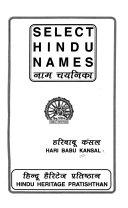 Select Hindu Names