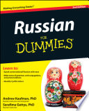 List of Dummies Russian E-book