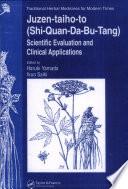 Juzen taiho to  Shi Quan Da Bu Tang