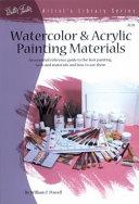 Watercolor   Acrylic Painting Materials