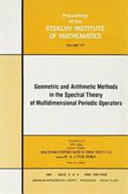 Geometric and Arithmetic Methods in the Spectral Theory of Multidimensional Periodic Operators