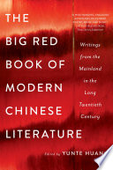 The Big Red Book of Modern Chinese Literature  Writings from the Mainland in the Long Twentieth Century