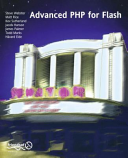 Advanced PHP for Flash