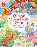 Chinese Children's Favorite Stories [Pdf/ePub] eBook