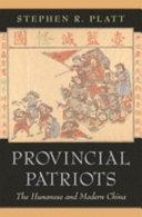 Provincial Patriots