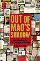 Pdf Out of Mao's Shadow