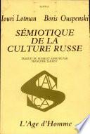 Sémiotique de la culture russe