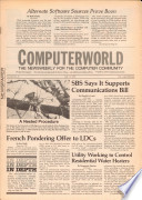1978年7月31日