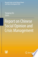 Report on Chinese Social Opinion and Crisis Management