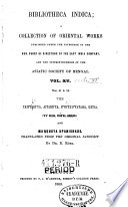 The    Taittar  ya  Aitar  ya    v  t    vatara  K  na          Ka   ha  Pra  na  Mu      aka and M        ukya Upanishads Book PDF
