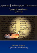 Aramaic Peshitta New Testament Vertical Interlinear