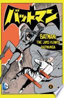 Batman  The Jiro Kuwata Batmanga  2014    6 Book