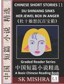 Chinese Short Stories 11