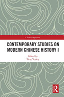 Contemporary Studies on Modern Chinese History I