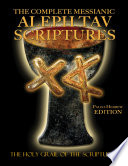 The Complete Messianic Aleph Tav Scriptures Paleo Hebrew Large Print Edition Study Bible Updated 2nd Edition