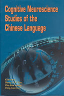 Cognitive Neuroscience Studies of the Chinese Language