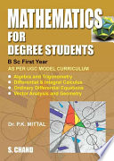 Mathematics for Degree Students  For B Sc  First Year  Book