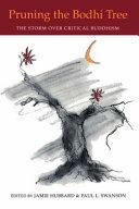 Pruning the Bodhi Tree