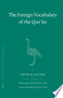 The Foreign Vocabulary of the Qur'ān