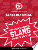Learn Cantonese  Must Know Cantonese Slang Words   Phrases