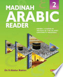 Madinah Arabic Reader: Book2 (Goodword)