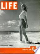 14 янв 1946