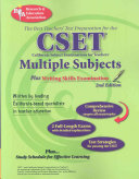 CSET - Multiple Subjects Plus Writing Skills Exam