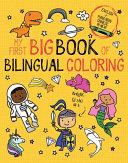 My First Big Book of Bilingual Coloring Mandarin Book