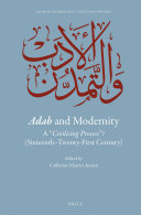 Adab and Modernity