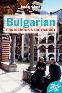 Bulgarian Phrasebook and Dictionary