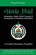 Hamas Jihad