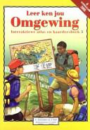 Books - Leer Ken Jou Omgewing (Senior Fase, Boek 5) (Kur 2005) | ISBN 9780636036949