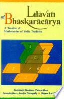 Līlāvatī of Bhāskarācārya