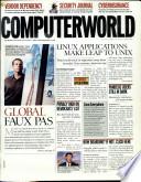 2000年8月21日