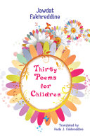 Thirty Poems for Children Book
