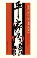 Cover image of The tale of the Heike : Heike monogatari