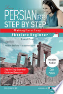 Learn Persian Step By Step
