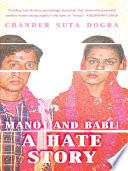Manoj and Babli