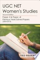 UGC NET Women's Studies