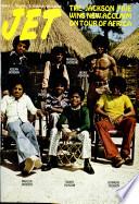 Mar 7, 1974