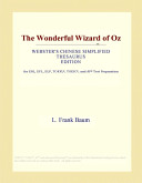 Pdf The Wonderful Wizard of Oz (Webster's Chinese Simplified Thesaurus Edition)