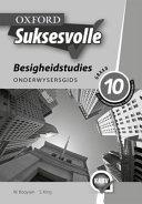 Books - Oxford Suksesvolle Besigheidstudies Graad 10 Onderwysersgids | ISBN 9780199045983